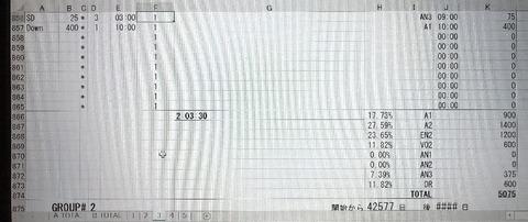 B4B237E8-ACD6-48A1-8A0D-FCDE9A2B5AAE