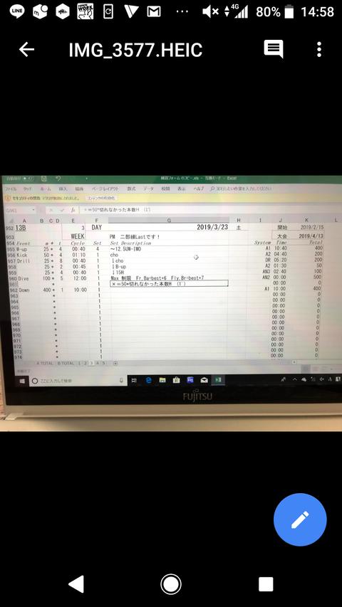 Screenshot_20190323-145846