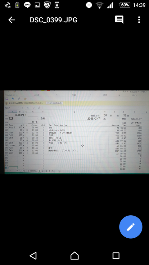 Screenshot_20180307-143931