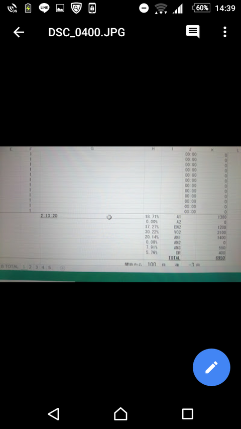 Screenshot_20180307-143940