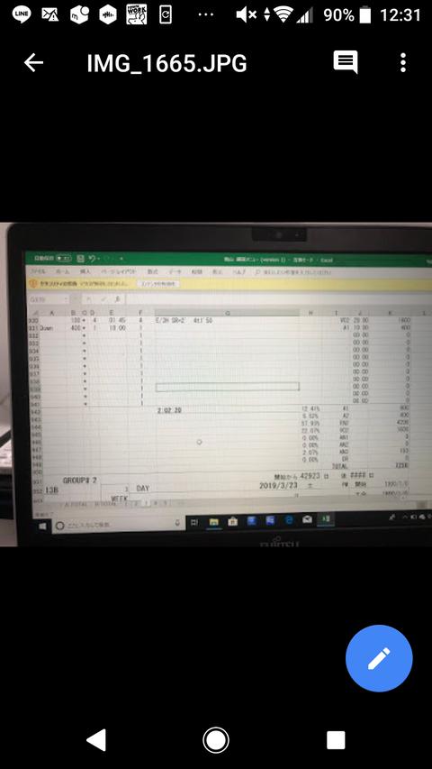 Screenshot_20190323-123129