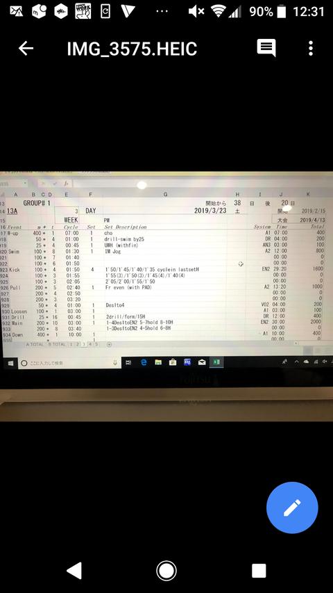 Screenshot_20190323-123106
