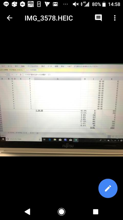 Screenshot_20190323-145852