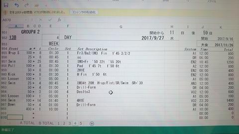 FBCA859C-979D-4CD8-9912-FF44786DDB0F