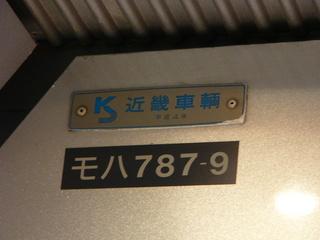P1060410