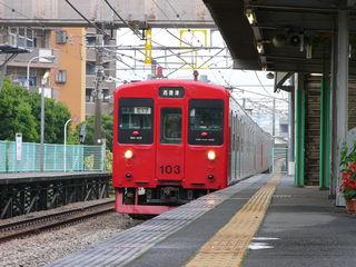 P1070520