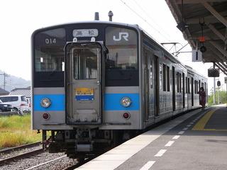 P1070089