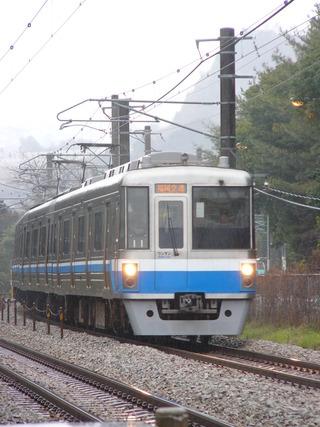 P1020506