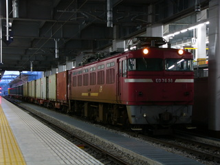 P1060404