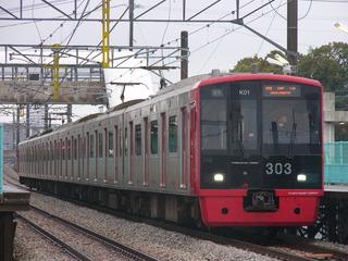 P1020523