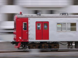 P1030040