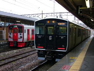 P1060292