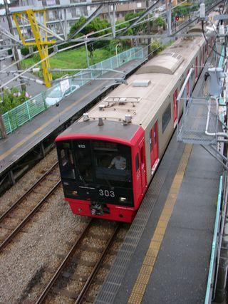 P1070494