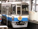 P4260013