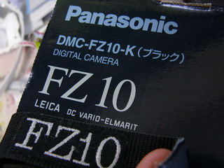 P1010357