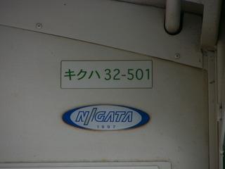 P1070076