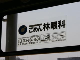 P1060859
