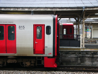 P1060289