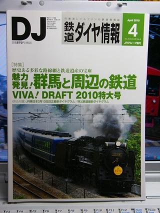 P1060168