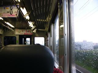 P1060303
