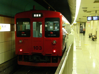 P1070392
