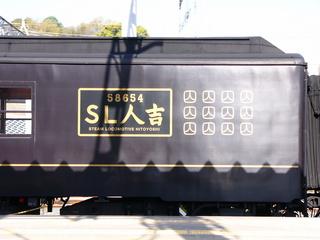 P1060435