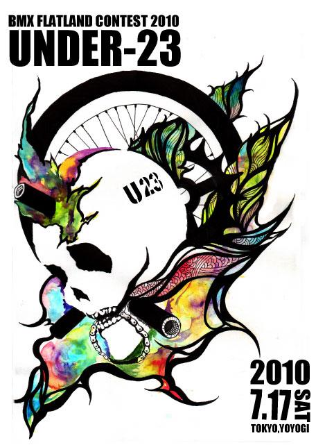 U-2010 23 Flyer