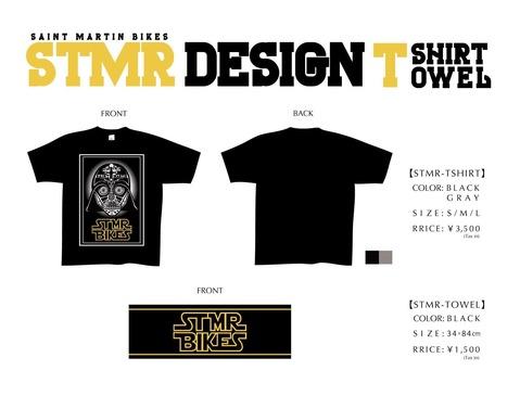 STMR-DESIGNjpg