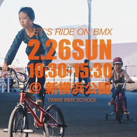 「TWINS BMX SCHOOL」Vol.4