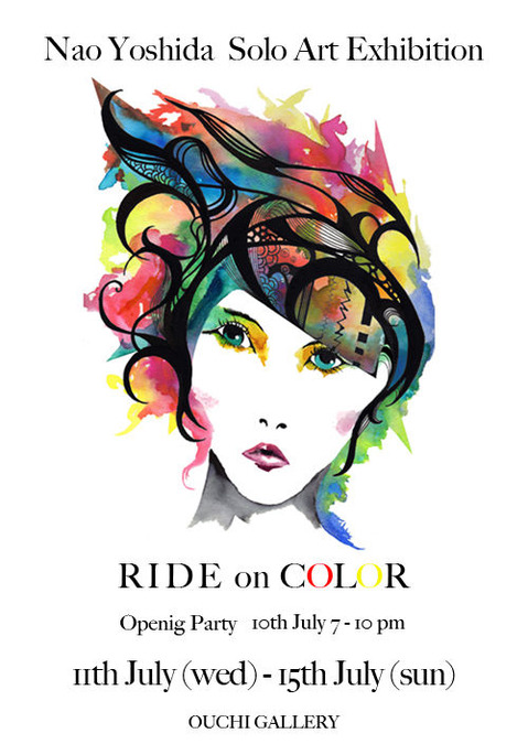 rideoncolor