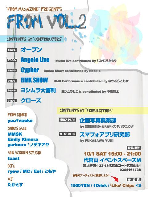 web_flyer_5(1)