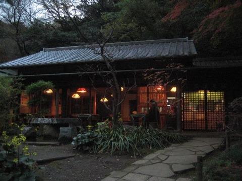 5 Sankeien Garden