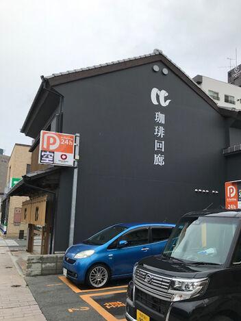 西唐人町02