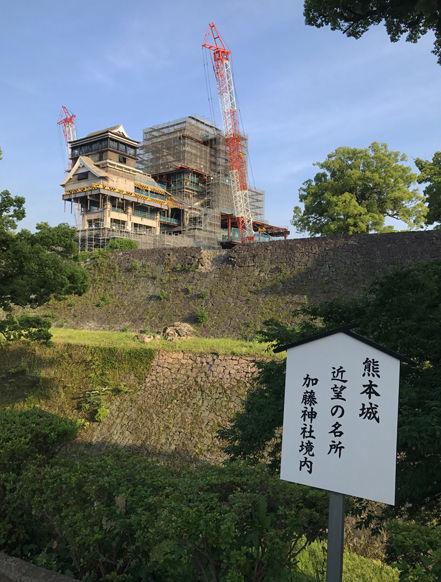 熊本城修復01