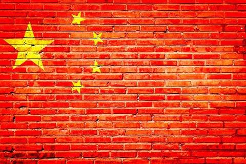 china-2704112_640