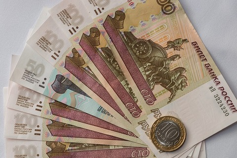 currency-3088156_640