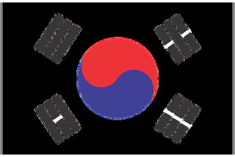 south-korea-2934220_640