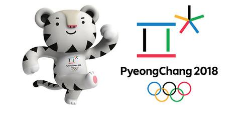 kv_pyeongchang_171206
