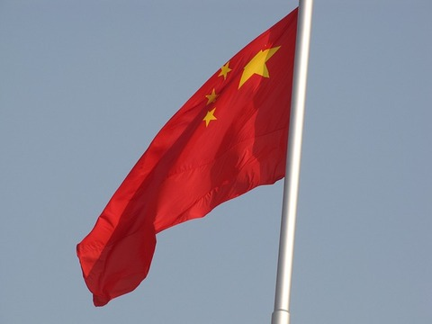 the-chinese-national-flag-2902203_640