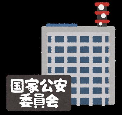 building_gyousei_text14_kouan
