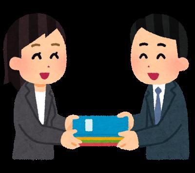 business_hikitsugi