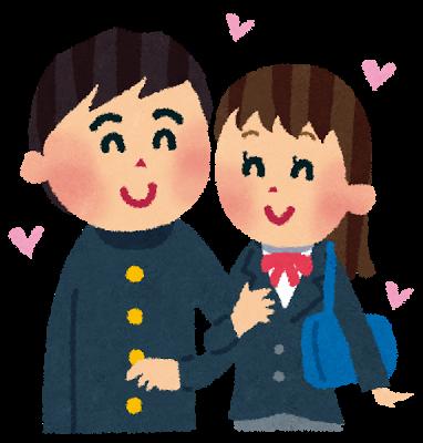 date_gakusei