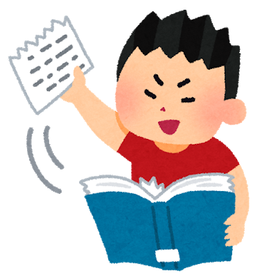 itazura_book_yaburu
