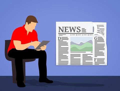 newspaper-3216073_640