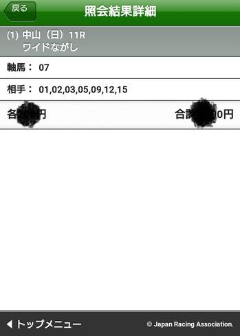 エポカドーロ…ダイワパッションの子が皐月賞勝ったぁぁぁぁ!