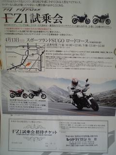 8f86cda5.jpg