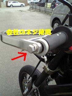 cc7503fd.jpg