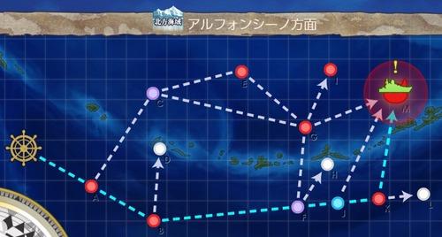 艦隊司令部の強化[実施段階]3-3