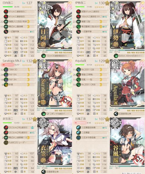 最精鋭「第四航空戦隊」、出撃せよ!5-5