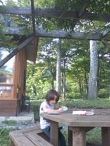 fukushima2009-1